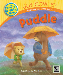 PuddleBig